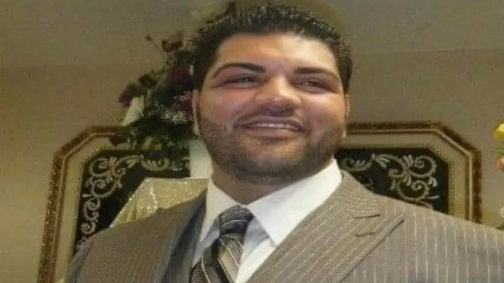 ديربورن وبنت جبيل تفتقدان الشاب علي محمد بزي (36 عاماً) بعد وفاة مفاجئة