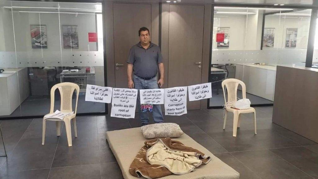 في أميون.. مواطن يفترش أرض المصرف بعد رفض الاخير تحويل مبلغ 10 آلاف دولار إلى ابنه الذي يدرس خارج لبنان!