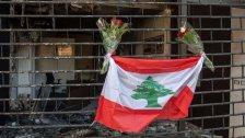 الدول الأكثر أمانًا في العالم..  لبنان حلّ في المركز ما قبل الأخير على مستوى الدول العربية متقدمًا فقط على اليمن