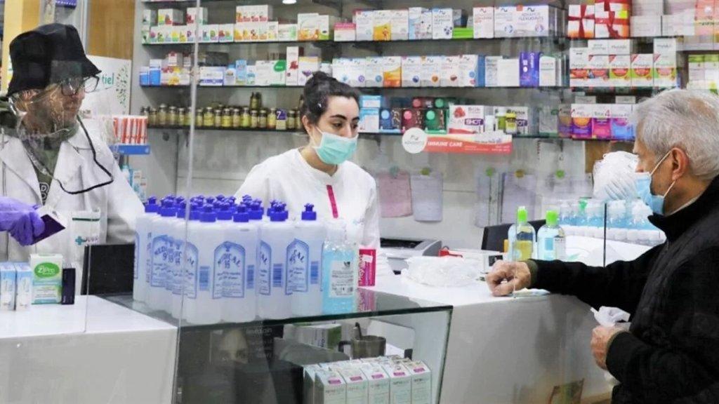 وزارة الصحة تنشر لائحة بالأدوية المصنعة محليًا بالكامل