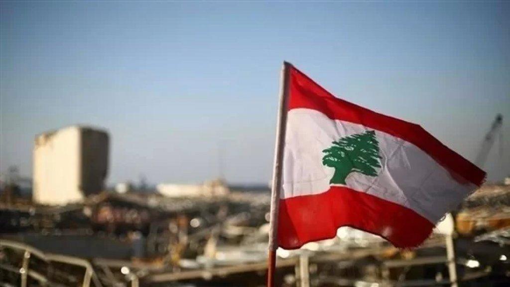 """في الذكرى الأولى لإنفجار مرفأ بيروت في الرابع من آب.. فرنسا تنظم مؤتمرًا دوليًا """"استجابة لحاجات اللبنانيين الذين يتدهور وضعهم كل يوم"""""""
