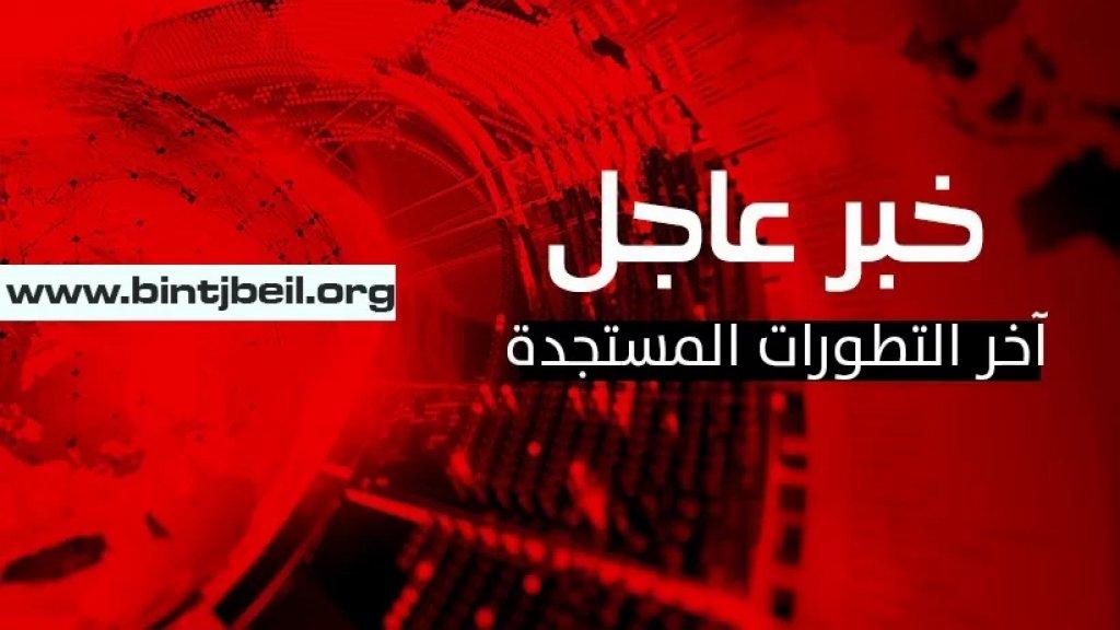 وفاة فتاة عن طريق الخطأ برصاصة في رأسها خلال إشكال وقع في مخيم البداوي تخلله تبادل إطلاق نار من أسلحة حربية
