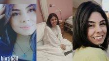 مناشدة عبر موقع بنت جبيل.. ابنة علي النهري تريد أن تحارب لهزيمة السرطان.. والكلفة المادية الباهظة تقف عائقًا أمام رحلة علاجها!