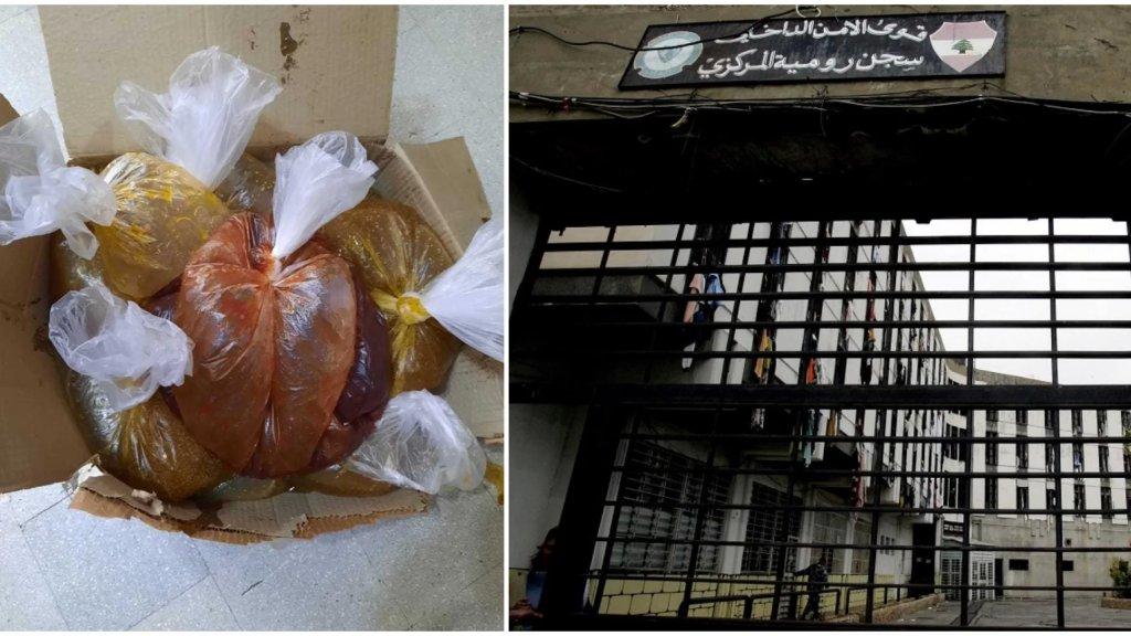 """""""هذا الصندوق يضم وجبتي الفطور والعشاء لـ 580 شخصاً""""... الجوع في سجون لبنان يهدد بـ """"إنتفاضة السجناء"""": لن يصمدوا!"""