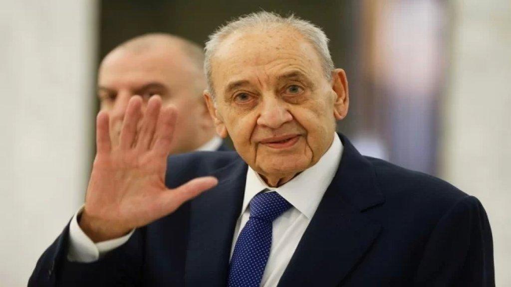 الرئيس بري يعتذر عن عدم تقبل التهاني بالأضحى نظراً إلى الأوضاع التي يمر بها لبنان