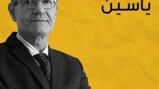 """فوز مرشّح """"النقابة تنتفض"""" عارف ياسين في انتخابات نقابة المهندسين: ولّى زمن المعجزات ومسؤوليتنا جميعاً أن نحمي النقابة والوطن"""