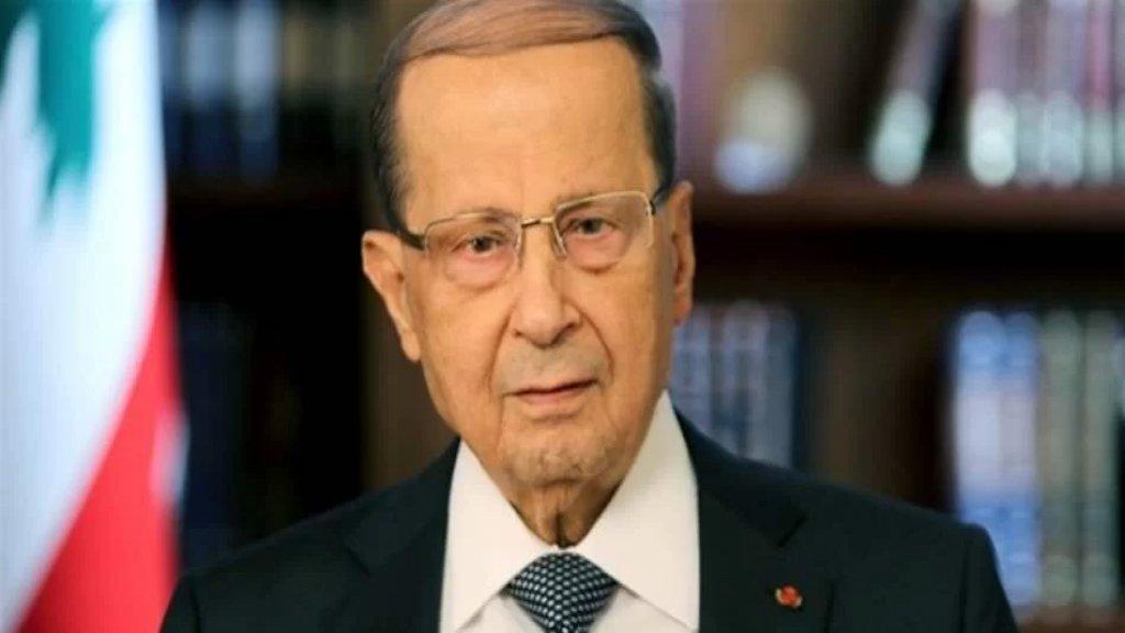 الرئيس عون دعا المجلس الاعلى للدفاع للانعقاد الثانية والنصف بعد الظهر