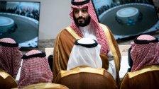 لوموند: بن سلمان طلب التجسس على الرئيس عون والحريري واللواء إبراهيم وسلامة وباسيل وعشرات الشخصيات الأخرى