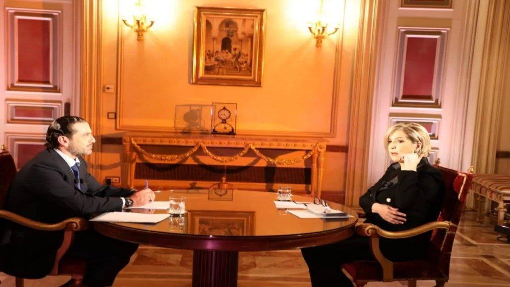 """بعد الهجوم عليها بعد مقابلة الحريري... مريم البسام ترد: """"أنا لست محاورة من النمط الموجود... أنا صحافية وأسأل بصوت الناس ولست مستعدة أن أغيّر شخصيتي بهدف تملّق السياسيين"""""""