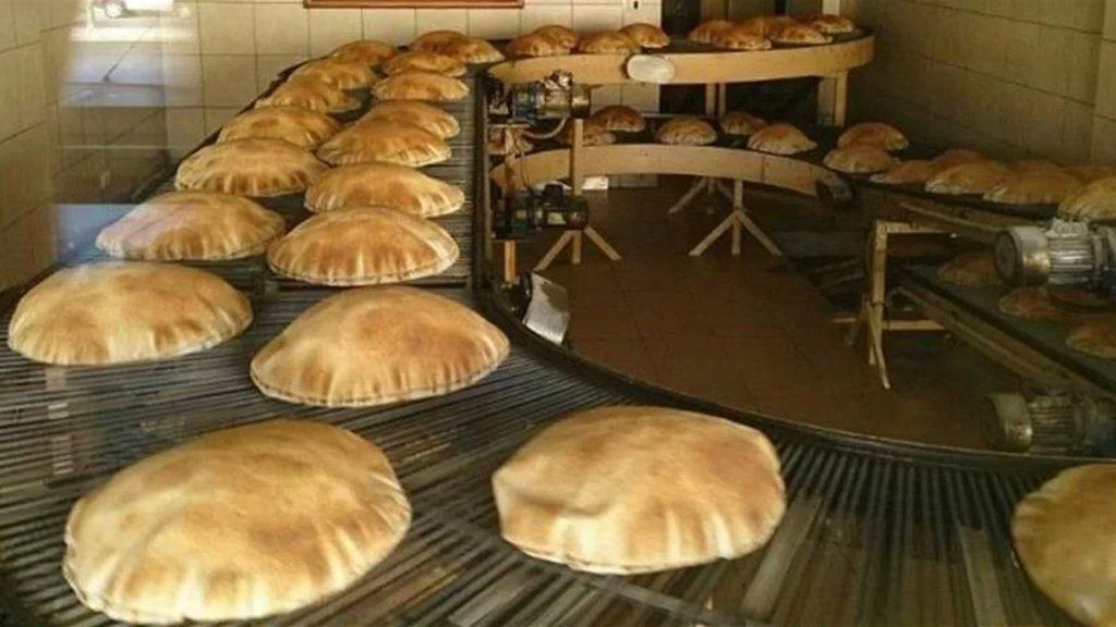 صباح العيد... وزارة الإقتصاد تحدد سعر ووزن الخبز اللبناني: ربطة حجم كبير في المتجر بـ 4500 ل.ل!