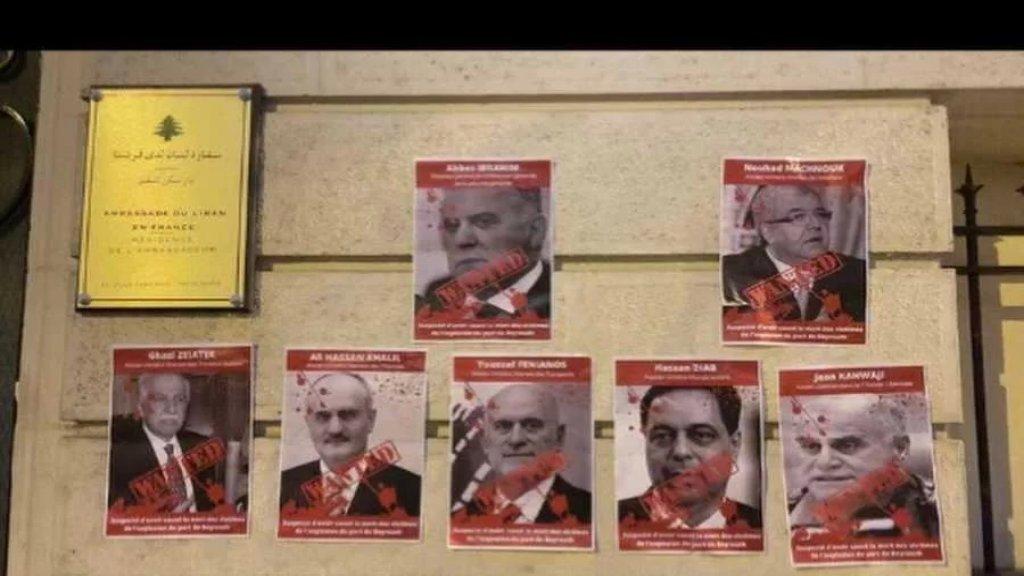 مجهولون ألصقوا صور نوّاب ووزراء على مدخل السفارة اللبنانية في باريس باللون الأحمر!