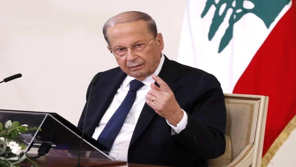 """الرئيس عون يدعو لإعلام الأمانة العامة للامم المتحدة باستمرار انتهاك السيادة اللبنانية من القوات"""" الإسرائيلية"""""""