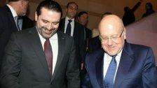 ميقاتي الموجود خارج لبنان سيلتقي الحريري في باريس (الأنباء الكويتية)