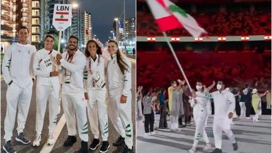 بالصور/ لحظة دخول الوفد اللبناني إلى حفل افتتاح أولمبياد طوكيو رافعًا العلم اللبناني