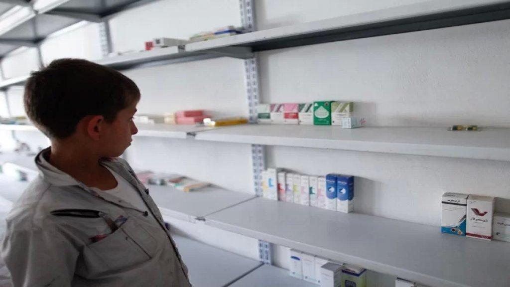 التجمع الطبي: فقدان الأدوية سيزيد الوفيات ومصرف لبنان يتحمل المسؤولية