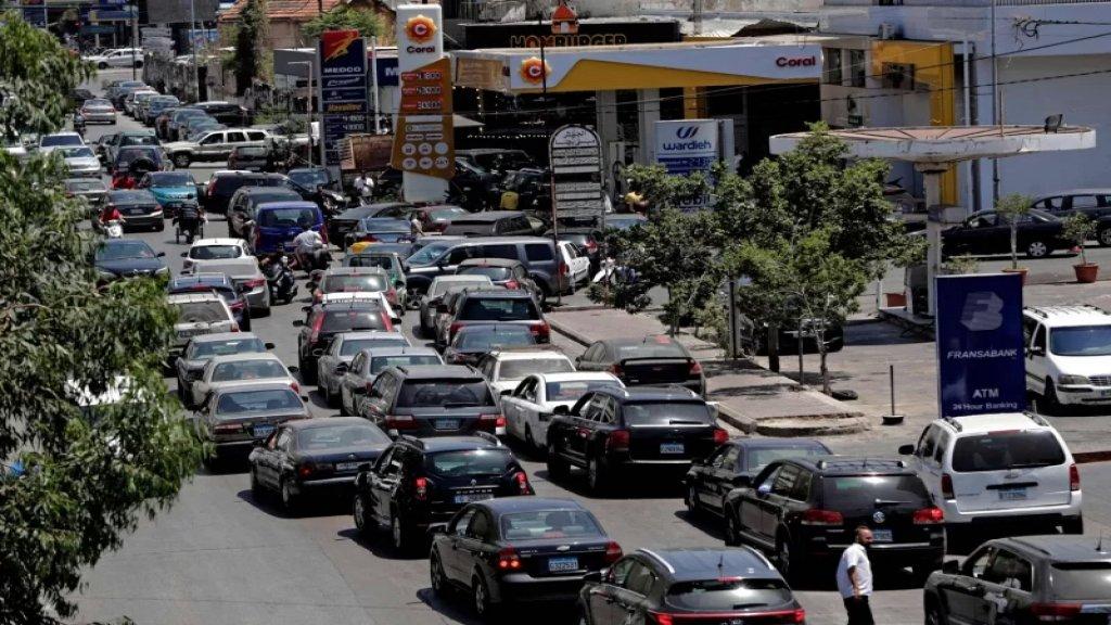 """أبو شقرا: """"مصرف لبنان أعطى موافقات مُسبقة على 3 إلى 4 بواخر جديدة...الطوابير سوف تتراجع نسبياً إعتباراً من يوم الثلاثاء وصعوداً"""""""