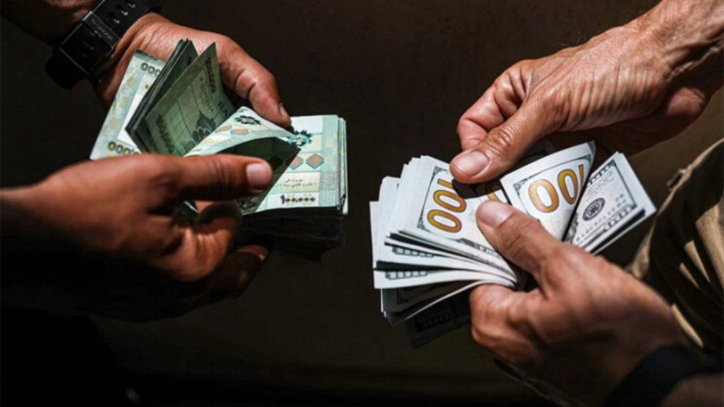 الدولار وصل الليلة إلى 17500 ليرة!