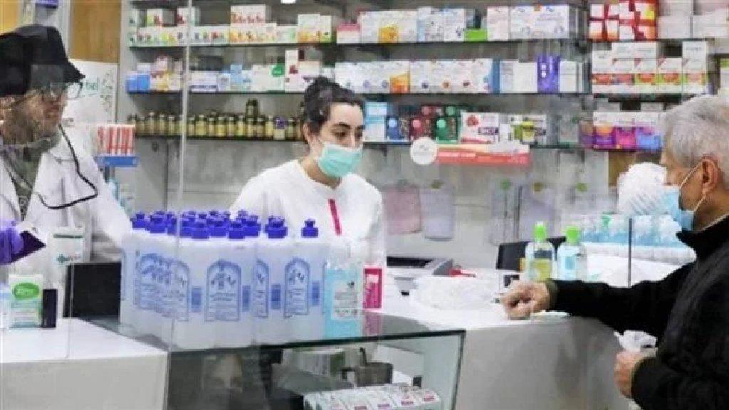 خليفة: العمل جار لتغيير بروتوكولات العلاج بما يتناسب مع الأدوية المتوفرة