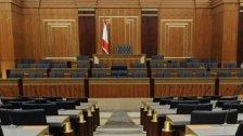 الإستشارات النيابية غير الملزمة ستجرى غداً في مجلس النواب