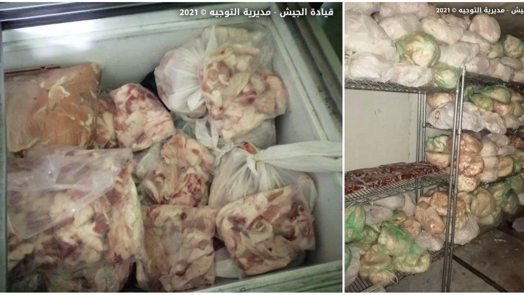 بالصور/ اللحوم الفاسدة التي ضبطتها قوة من الجيش مع مجموعة من مديرية المخابرات داخل مستودعات وملحمة في الهرمل!