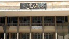 محامون تجمعوا أمام قصر العدل في بيروت ووقعوا عريضة لوقف الإضراب المفتوح