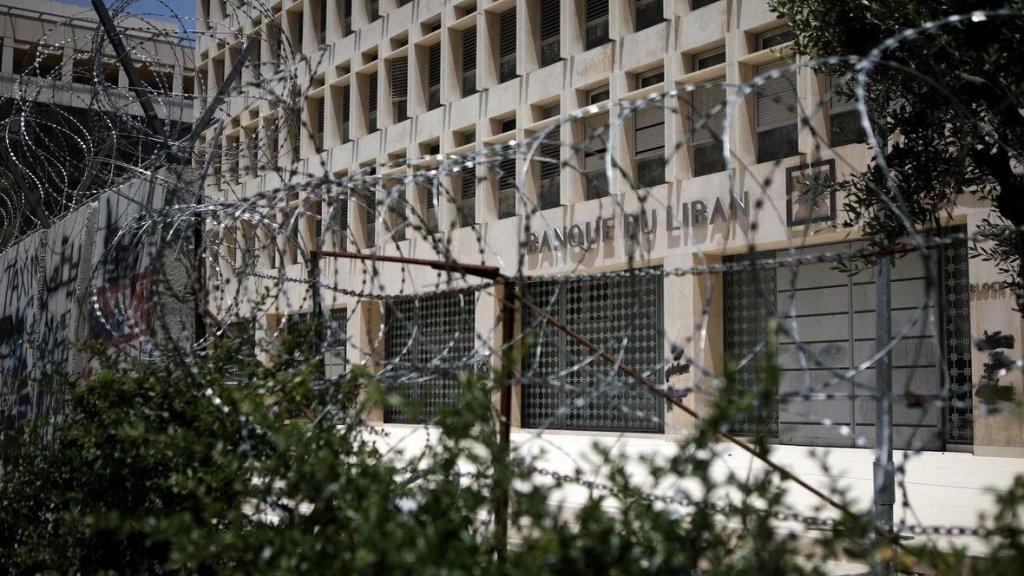 """مصرف لبنان: """"حملات مبرمجة"""" لضرب صورة المصرف"""