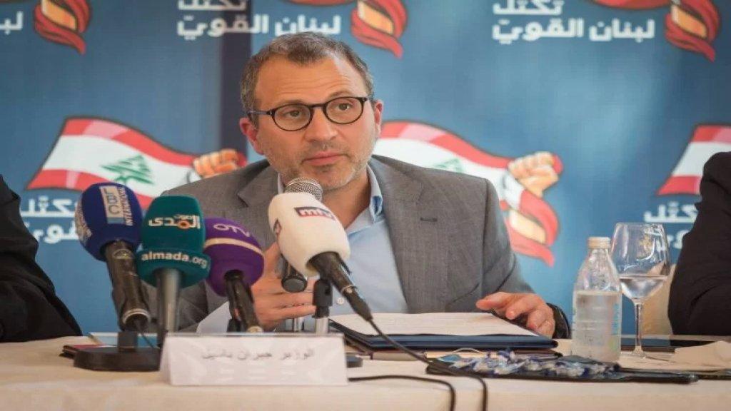"""""""لبنان القوي"""": باقون على موقفنا التسهيلي ضاغطين في سبيل التأليف السريع للحكومة"""