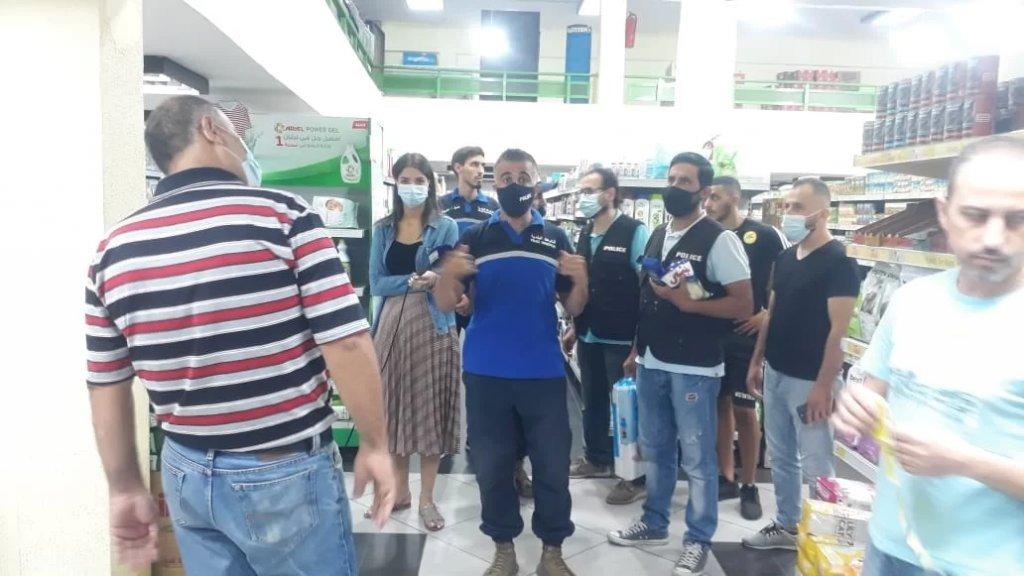 بالصور والفيديو/ بلدية الغبيري تقفل مؤقتًا تعاونيات وسوبر ماركت في الغبيري لعدم التزامها تخفيض الأسعار