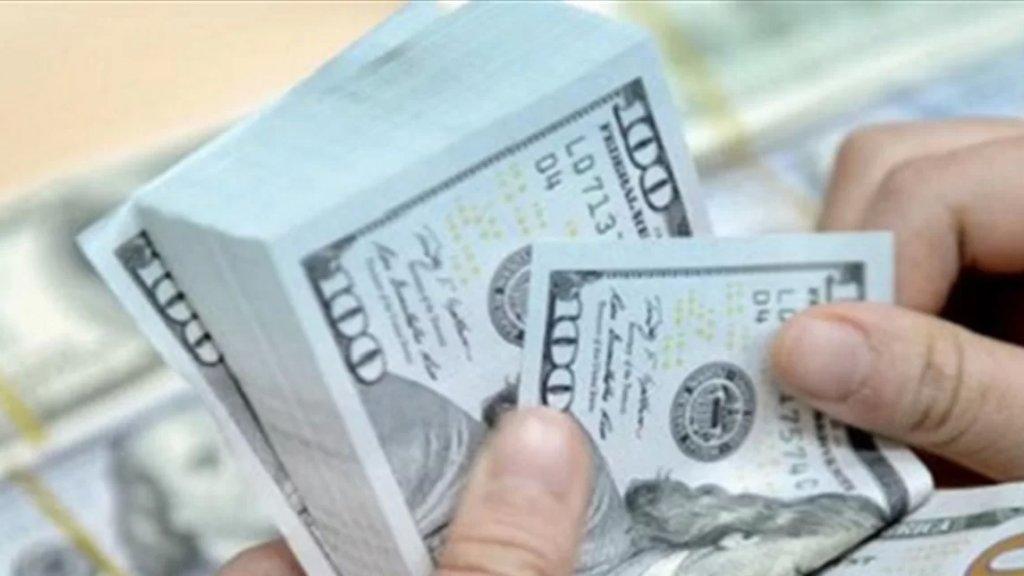 """مصرف لبنان: حجم التداول على منصة """"Sayrafa"""" بلغ لهذا اليوم 3 ملايين دولار بمعدل 16500 ل.ل للدولار الواحد"""