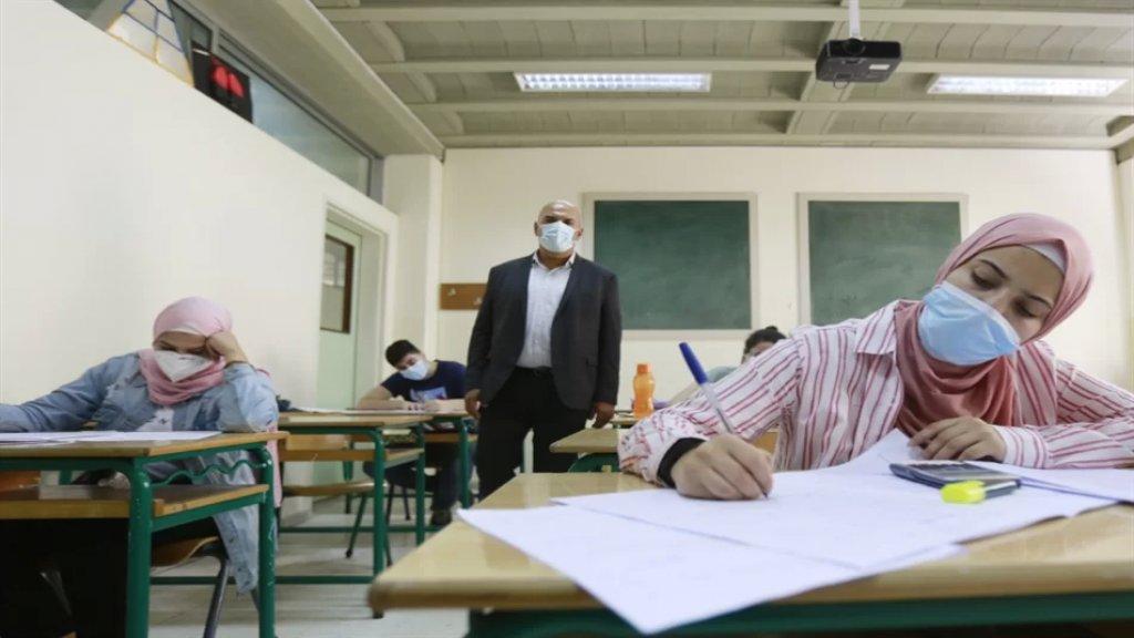 امتحانات الثانويّة العامّة: أسئلة «الكلّ ينجح» والكاميرات (غير) شغّالة