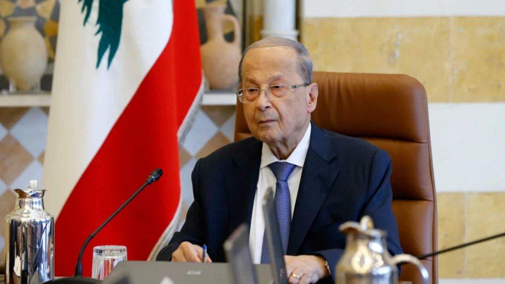 رئيس الجمهورية طلب إلى قيادة الجيش والدفاع المدني بذل كل الجهود لأطفاء الحرائق في عكار وأعطى توجيهاته للإستعانة بقبرص