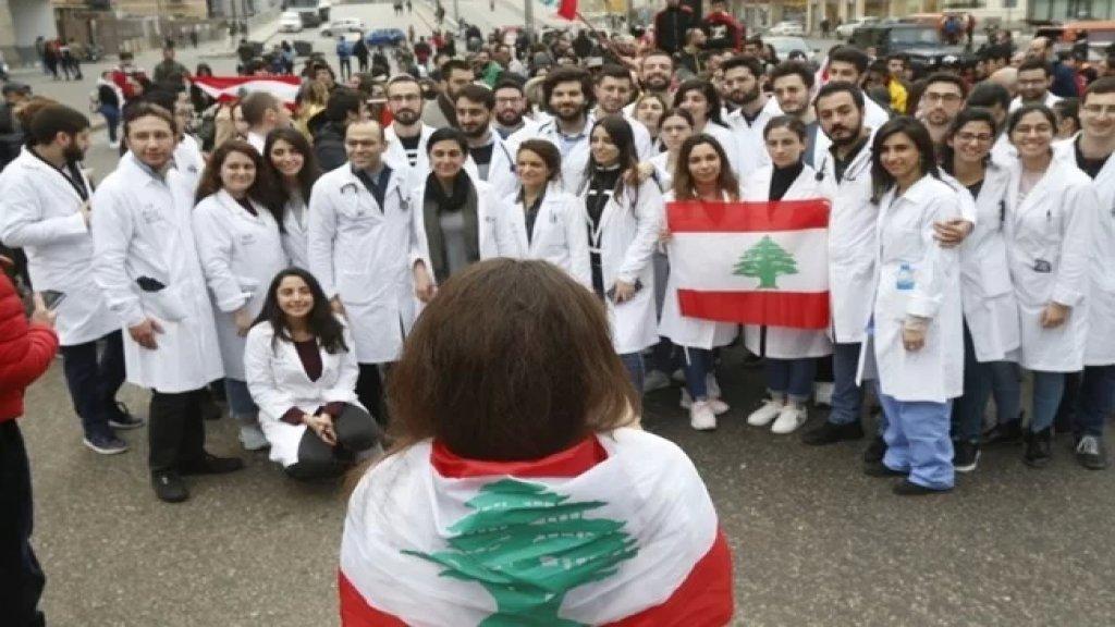 كارثة جديدة تنتظر القطاع الصحي: مؤسسة تعمل لنقل 600 ممرض وممرضة إلى فرنسا!