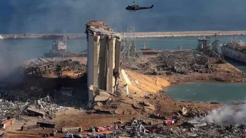 جمعية المصارف تدعو للإقفال العام في الذكرى السنوية الأولى لإنفجار مرفأ بيروت حدادًا على أرواح الضحايا وتضامنًا مع أهاليهم