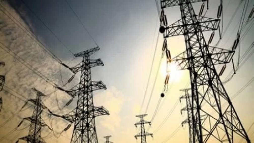 """شركة كهرباء جبيل لمشتركيها: فاتورة تموز ستكون تقريبا """"مضاعفة"""" بعد تعميم مصرف لبنان في الأول من الشهر الحالي، رفع الدعم جزئيا عن سعر المازوت، إذ ارتفعت الكلفة 2.6 مرات تقريبا"""
