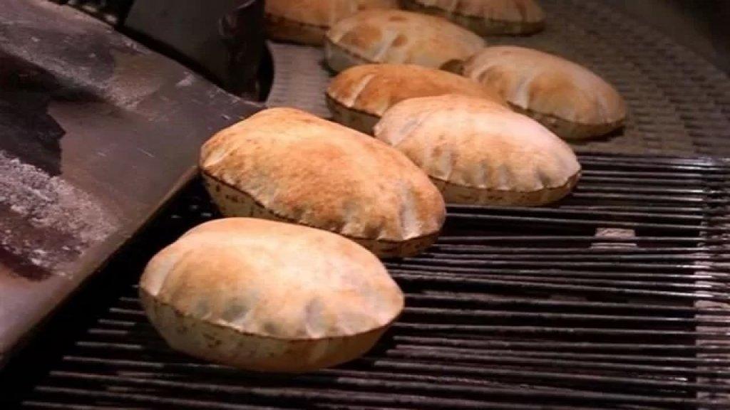 وزارة الاقتصاد حددت سعر ربطة الخبز حجم كبير 950 غرام بسعر 4250 ليرة في المتجر.. إليكم التفاصيل