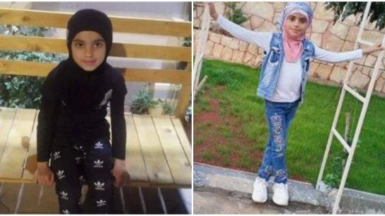 وزارة الصحة أكدت تأمين الدواء للطفلة زهراء: لعدم التسرع في الإستنتاجات الخاطئة