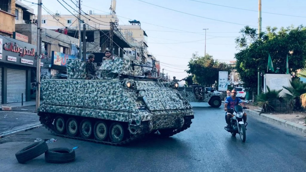 الجيش يقطع طريق الأوزاعي على المسلكين (النهار)