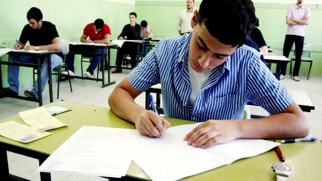 كلية الحقوق والعلوم السياسية الفرع 5: تأجيل امتحانات الغد بسبب الأوضاع الامنية المستجدة