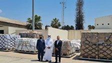 وصول طائرة محملة بـ 70 طناً من المواد الغذائية تمثل الشحنة الثانية من المساعدات الغذائية المقدمة من دولة قطر إلى الجيش اللبناني