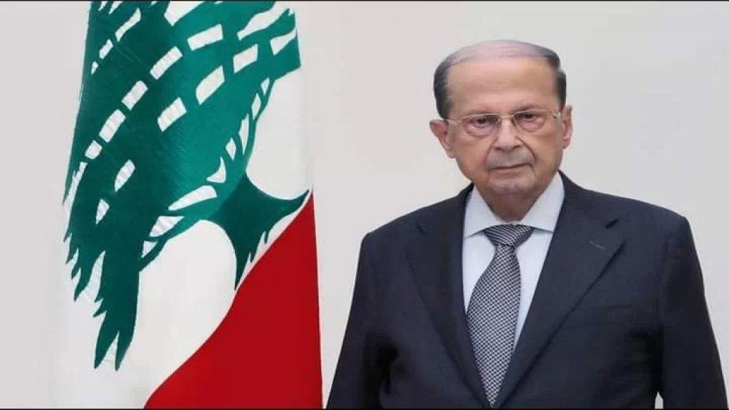 الرئيس عون اسف لاحداث خلدة وطلب الى الجيش اتخاذ الاجراءات الفورية لاعادة الهدوء الى المنطقة