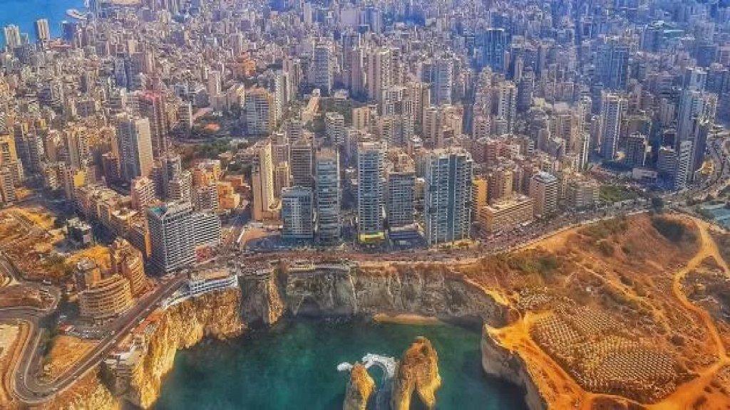 تقرير للأمم المتحدة: لبنان بين دول مهدّدة بانعدام أمنها الغذائي