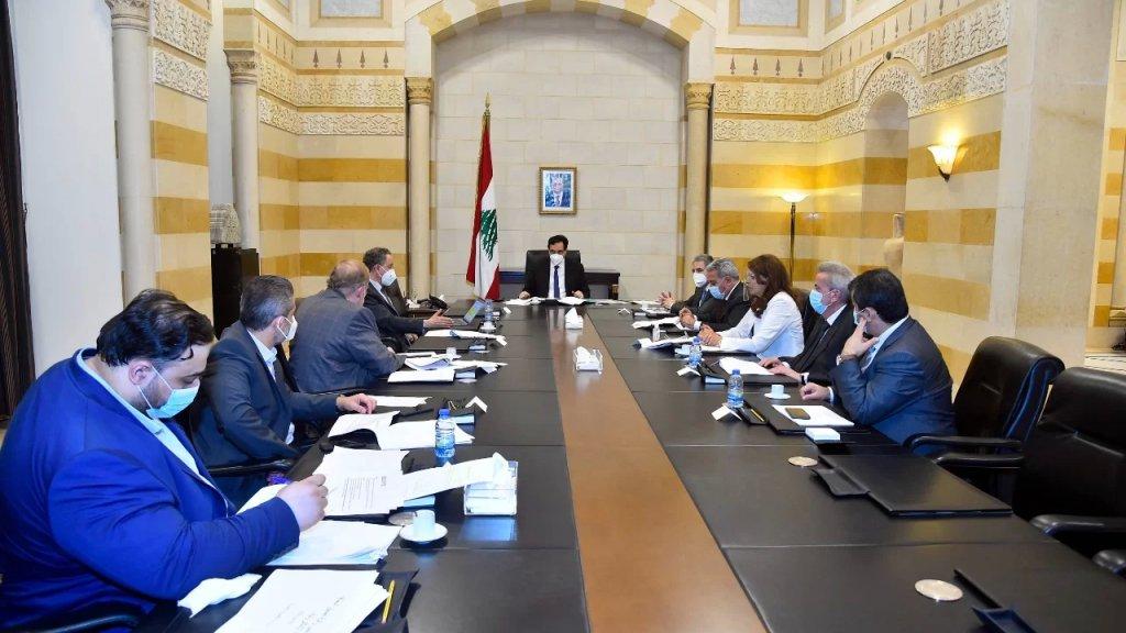 دياب وضع واللجنة الوزارية الاقتصادية اللمسات الأخيرة على خطة البطاقة التمويلية