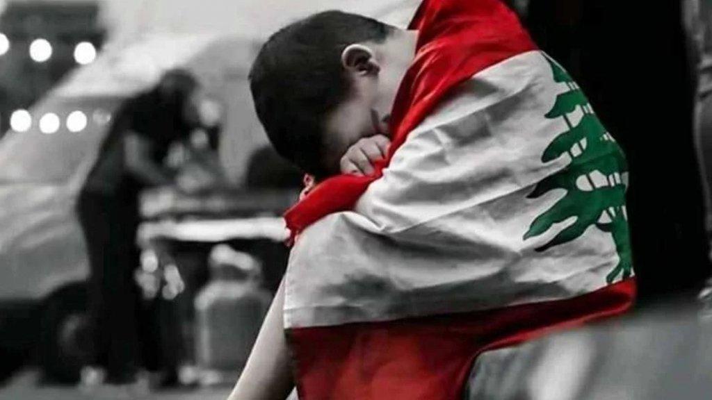 «الانزلاق إلى الهاوية»..اكثر من 55% من سكان لبنان فقراء بحسب المرصد الأورومتوسطي لحقوق الإنسان
