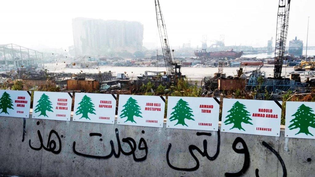 """«الغارديان»: لبنان """"الدولة الفاشلة""""!"""