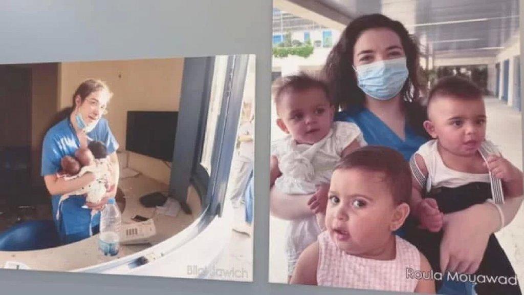 """""""صار عمرن سنة"""".. الممرضة باميلا زينون مع الأطفال الذين أنقذتهم يوم انفجار مرفأ بيروت"""
