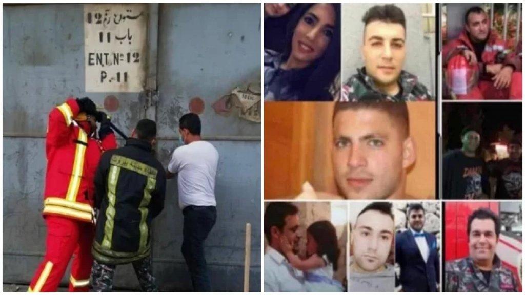فوج إطفاء بيروت أحيا الذكرى الأولى لانفجار المرفأ: الله يمهل ولا يهمل