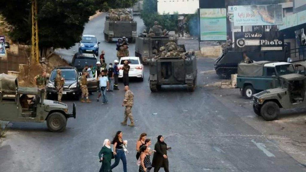 عن اشتبكات خلدة: العشرات يخضعون للإستجواب ممن ظهروا يحملون السلاح ويطلقون النار (الأنباء)