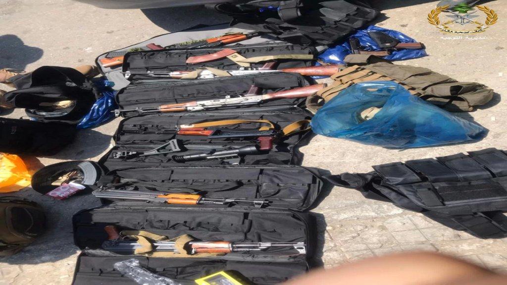 الجيش: توقيف عدد من المواطنين بحوزتهم أسلحة وذخائر