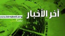 """""""إسرائيل اليوم"""": هجوم الليلة بالمقاتلات يأتي لأول مرة منذ حرب لبنان الثانية ، حيث هاجم سلاح الجو أهدافاً لحزب الله في جنوب لبنان، أغار الطيران الحربي على موقعين في المحمودية.."""