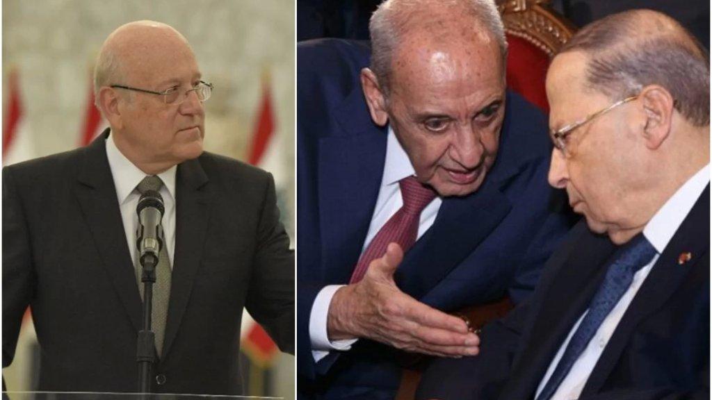 الأخبار: الرئيس برّي للرئيس عون: «خذوا الماليّة واعطونا الداخلية».. وميقاتي يرفض
